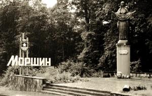 Моршин Курорт История Моршина