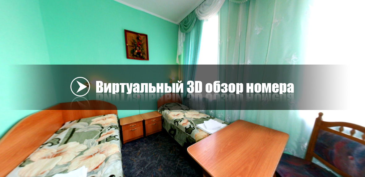 Моршин Курорт